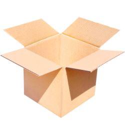 Pudełko klapowe 150x150x150mm - komplet 20 szt.