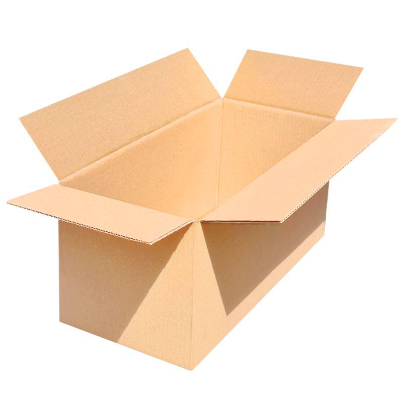 Pudełko klapowe 500x200x200mm - komplet 20 szt.